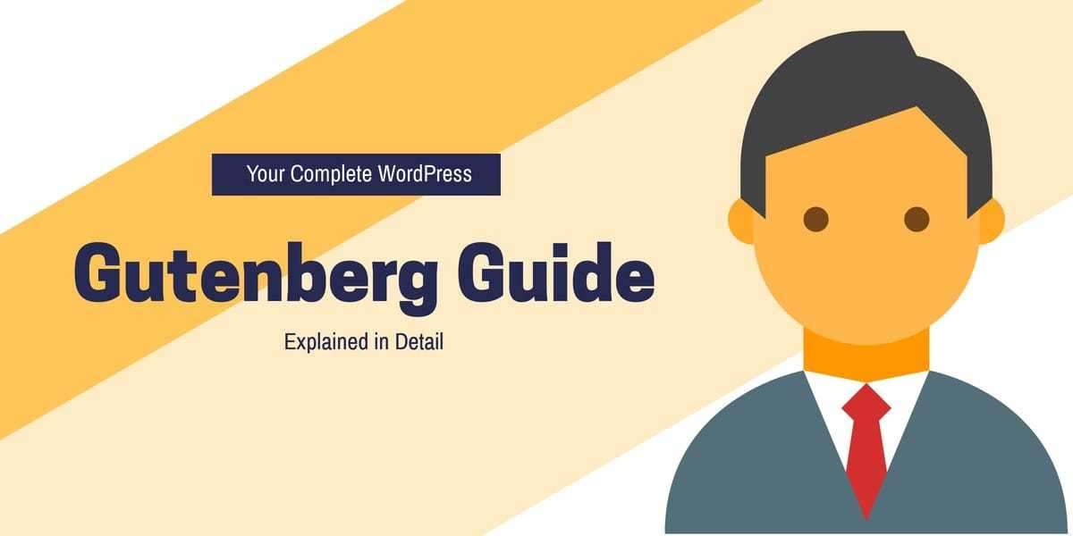 gutenberg guide